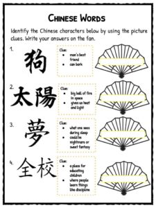 Critical Thinking Worksheets For Middle School Word Ancient China Facts Worksheets  Historical Information For Kids Comprehension Worksheets 3rd Grade Excel with Independent And Subordinate Clauses Worksheet Word Chinese Words Letter F Worksheet Excel