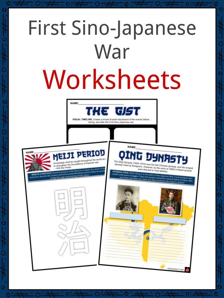 First Sino-Japanese War Worksheets