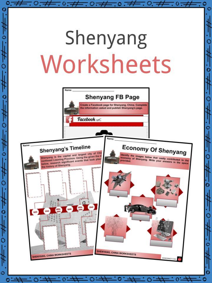 Shenyang Worksheets