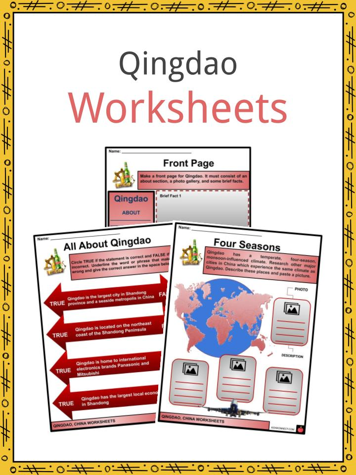 Qingdao Worksheets