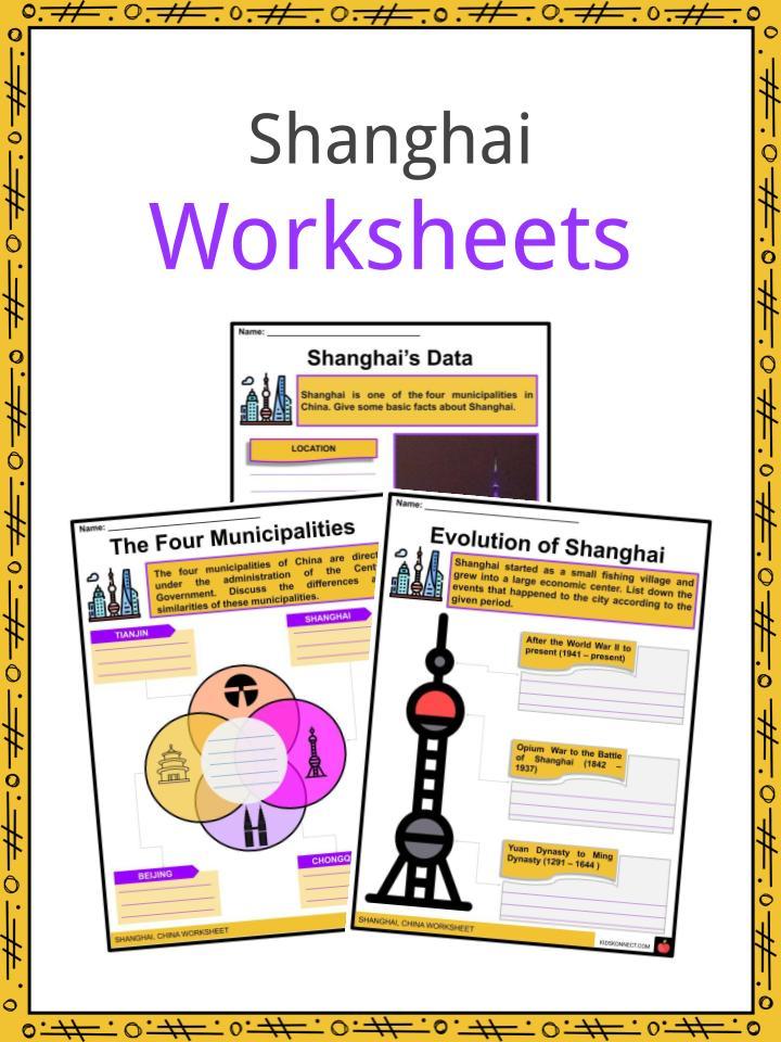 Shanghai Worksheets