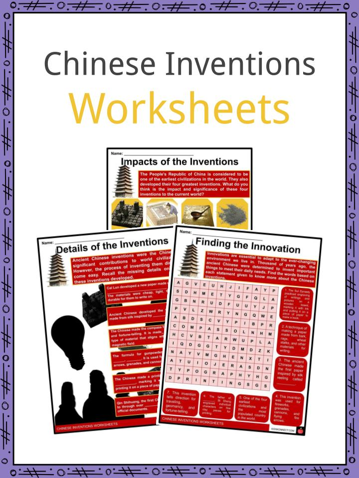 Chinese Inventions Worksheets